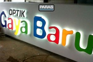 Neon box by Paras Advertising